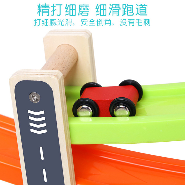 New Baby Gliding Cars Track Racing Games Wooden Toys For Children Turn back Ramp Car Racing Toy Vehicles YE-L03