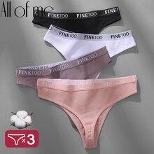 3PCS/Set Women's Panties Cotton Lingerie Female Underpants Sexy Briefs Thong G-String Finetoo Design Intimates T-back Pantys