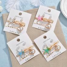 3Pcs/Set Clip hair female pins for women pearl beads seashells hairpins sea starfish shells barrettes