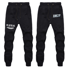 New Fashion Anime Tokyo Ghoul Trousers Cotton Casual Sports Long Pants Unisex Straight Sweatpants