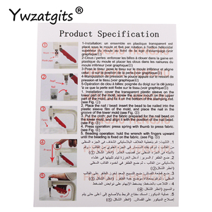 Image 5 - ywzatgits  1 Set  Fixing Instrument Sewing Pearl  Bead Attach Machine for Garments/Clothes Supplies  YJ0229
