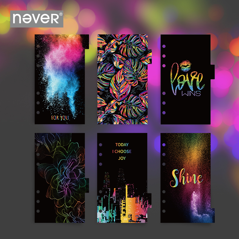 Never Starry Sky Cute A6 Planner Index Pages 6 Holes Loose Leaf Dividers Bookmarks For Filofax Dokibook Notebook School Supplies
