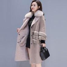 Замшевое пальто для женщин длинное зимнее