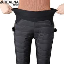 Warm New Elastic Pants