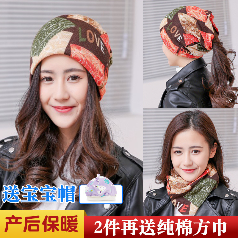 Confinement Cap Spring And Autumn Postpartum Maternal Take Fashion Autumn And Winter Pregnant Women Hat Breathable Headscarf Sum