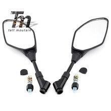 E9 Certification For YAMAHA XJR1300 XJR1200 XJ6 FZ-1N FZ6 FZ8 FZ-07 FZ-09 FZ-10 Motorcycle Accessories Side Rearview Mirrors