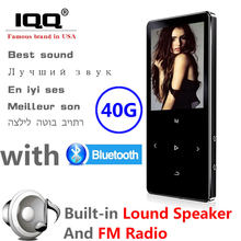IQQ New X2 MP4 Vedio Player with bluetooth Speaker touch screen and built-in 16GB HiFi portable MP3 walkman with FM/ recording(China)
