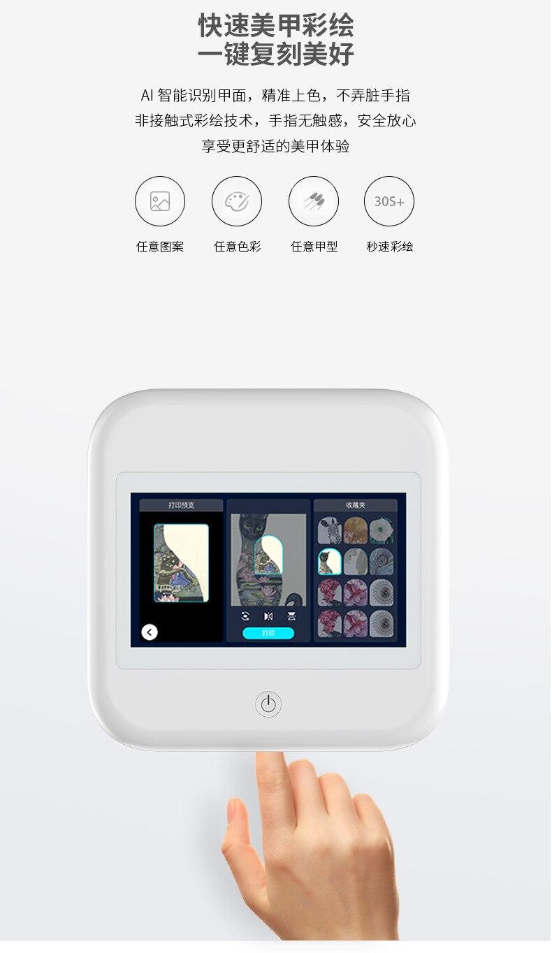 Máquina inteligente do prego da pintura 3d