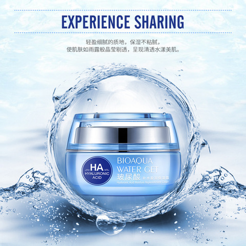 Bioaqua HA Hyaluronic Acid Water Gel  Day Creams Moisturizing Face Cream Hydrating Anti Aging Whitening Smooth Skin Care Islamabad