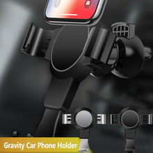 Brand New Style Universal 360° Gravity Car Air Vent Mount Holder Stand Mobile Cell Phone GPS