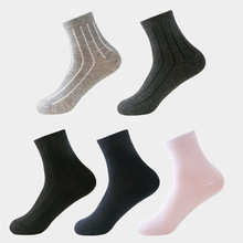 Men's Solid Color Mid Tube Autumn and Winter Socks Business Socks Comfortable and Breathable Vertical Stripe Cotton Socks autumn and winter solid color tube socks business socks four seasons socks new vertical cotton socks