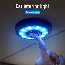 USB Lade LED Licht Tragbare Runde Wiederaufladbare Drahtlose Innen Lesen Lampe Universal Touch Typ Auto Innen Nacht Lichter