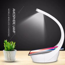 Ajustable Lamp Wireless Charger Qi Fast Charge Phone Stand f