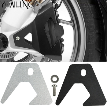 For BMW R1200GS ADVENTURE R 1200 GS LC Adv 2014 2015 2016 2017 2018 Front ABS sensor protection guard Motorcycle accessories image