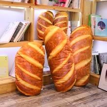 3D плюшевая подушка подарок мягкая спинка игрушка на день рождения забавная имитация закусочный хлеб форма дети украшение дома девочка