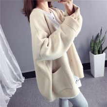 2019 Autumn Long Sleeve Knit Sweater Women Korean Harajuku Loose Warm Cardigan Female Casual Oversized Coat