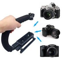 C образный держатель для видео Ручной Стабилизатор для DSLR Nikon Canon sony камера и светильник портативный Steadicam для Gopro