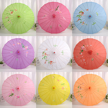 Chinese Traditional Umbrella Women Craft Parasol Dance Performance Classical Ceiling Decor Photography Props vintage chinese printed dance craft umbrella theme party decorative oiled paper parasol