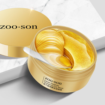 24k gold caviar elastic moisturizing eye mask  patch improve dry eye care collagen gold face mask gold caviar collagen serum