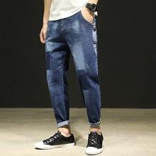 Moda stałe Plus Size mężczyźni dżinsy na co dzień luźne kostki długości spodnie jeansowe porysowany długość kostki Streetwear tanie tanio BIUZKO Zipper fly light NONE Lekki men ankle length jeans Zmiękczania Ołówek spodnie