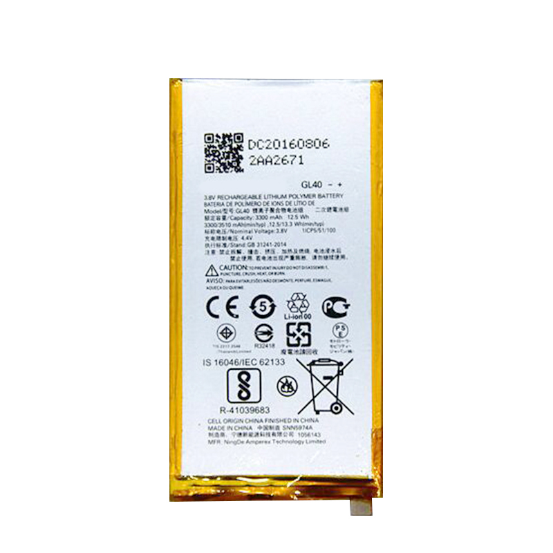 100% New 3510mAh GL40 Battery For Motorola Moto Z Play Droid XT1635 XT1635-01 XT1635-02 XT1635-03 Mobile Phone+Tracking Number