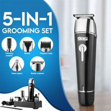 6 в 1 профессиональный триммер для волос перезаряжаемая электрическая