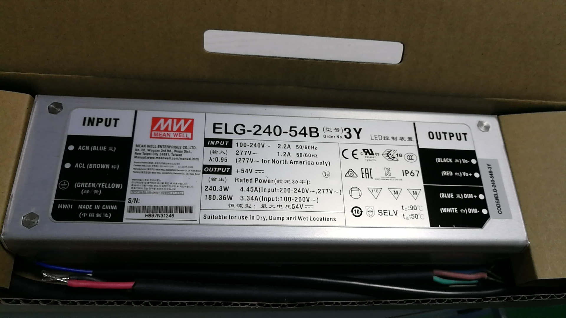 320W Power Supply 54V 5a