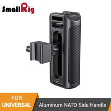 SmallRig алюминиевая боковая рукоятка NATO для универсальной клетки камеры с рельсами Nato на боковой ручке DSLR камеры Handgrip-2427