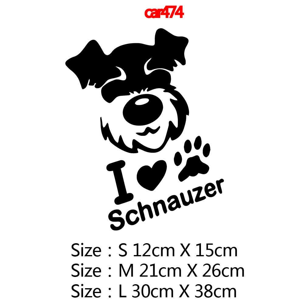 Бесплатная доставка, автомобильные наклейки с собаками, забавная виниловая пленка I Love Schnauzer, Автомобильная продукция, Аксессуары для автомобилей