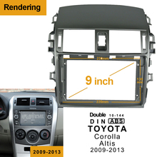 1/2Din Car DVD Frame Audio Fitting Adaptor Dash Trim Kits Facia Panel 9 For Toyota Corolla Altis 09-13 Double Din Radio Player top quality 2 din car audio frame dash kits dvd panel fascia adaper kit radio frame facia for 2014 nissan x trail qashqai