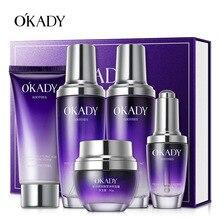Opal perilla hyaluronic acid moistening kit moisturizing, lifting, tightening, brightening facial skin care five piece set