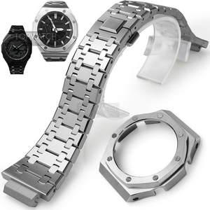 Bracelet-Accessory Strap Watchband Bezel Metal Stainless-Steel GA2110 Second-Generation-Frame