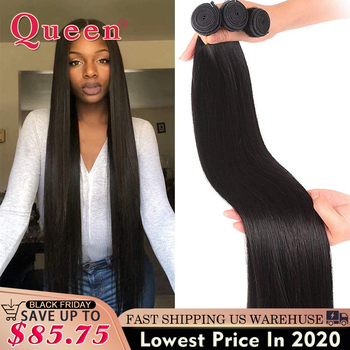 Long Straight Hair Bundles 30 32 40 Inch Human Hair Bundles Straight Peruvian Hair Bundles Remy Hair Extension 1/3/4 PCS QUEEN image
