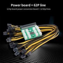 Breakout Board Adapter 12x6pin Server Power Supply Board 12V PCI-E Power Supply Circuitboard Dropshipping