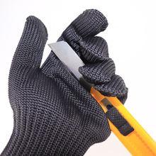Перчатки с защитой от порезов 5 классов перчатки проволокой