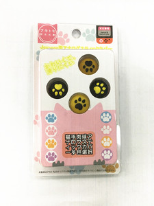 Image 4 - New Packing Cat Paw Thumb Grips Joystick Analog Caps For Nintend Switch Lite For NS Nintend Switch Joycon