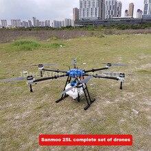 Sanmoo 25L農業スプレードローン 25L/キロ使用jiyi 18k + + 飛行制御自動飛行ドローン