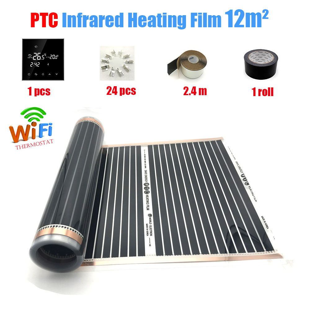 12M2 Family Suite Home PTC Heating Film Energy Saving Underfloor Warming Product Far Infrared 220W Per Sq.m 50cm Width