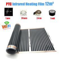 12M2 الأسرة جناح المنزل PTC التدفئة فيلم توفير الطاقة تحت الأرض الاحترار المنتج الأشعة تحت الحمراء البعيدة 220 واط لكل متر مربع 50 سنتيمتر العرض