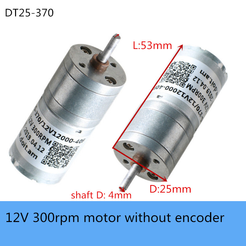 25GA-310 DC 3V 6V 12V 4mm Shaft Dia Repairing Part Electric Geared Motor DIY Toy