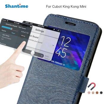 Перейти на Алиэкспресс и купить Чехол для телефона из искусственной кожи для Cubot King Kong Mini, флип-чехол для Cubot King Kong Mini, чехол с окошком для просмотра, мягкий силиконовый чехол ...