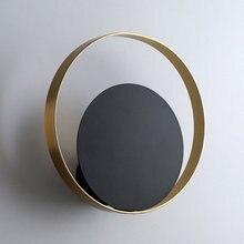 Настенный светильник современный минималистичный натуральный