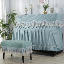 Bench-Cover Piano Lace Velvet Dust Cloth Chenille Goods Garden-Drape Art And Household
