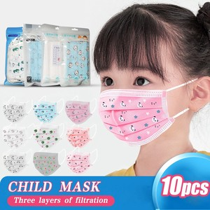 10PC Kids Children's Mask Disposable Face Mask 3Ply Ear Loop Face Masks Cover Protect Unisex Mask for Children#W