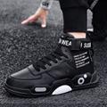 Мужская Баскетбольная обувь  дышащие кроссовки с высоким берцем  легкие  Нескользящие  спортивные  парусиновые кроссовки  новинка 2019