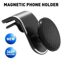 Telefon samochodowy uchwyt magnetyczny odpowietrznik dla Mazda 3 6 CX-5 323 5 CX5 2 626 spojlery MX5 CX 5 GH CX-7 GG CX3 CX7 MPV CX-3 akcesoria