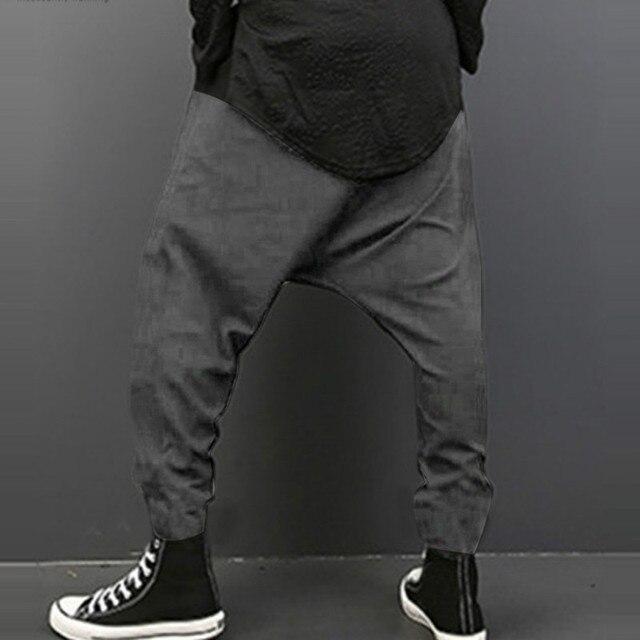 Drape Drop Crotch Baggy Dancing Pants 4