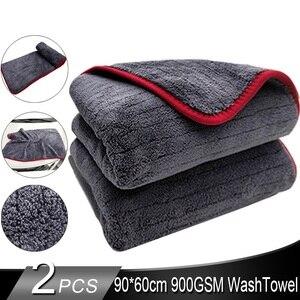 Image 2 - Mikrofaser Handtuch Auto Waschen Zubehör 60*90cm Super Saugfähigkeit Auto Reinigung Tuch Premium Mikrofaser Auto Handtuch 900GSM