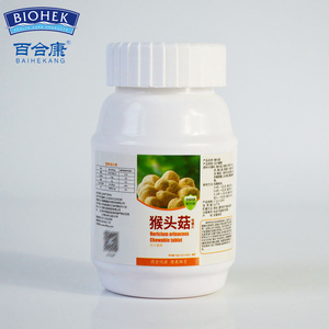 Image 3 - Natural Hericium Mushroom Gain Weight Tablet to Increase Body Weight Supplements
