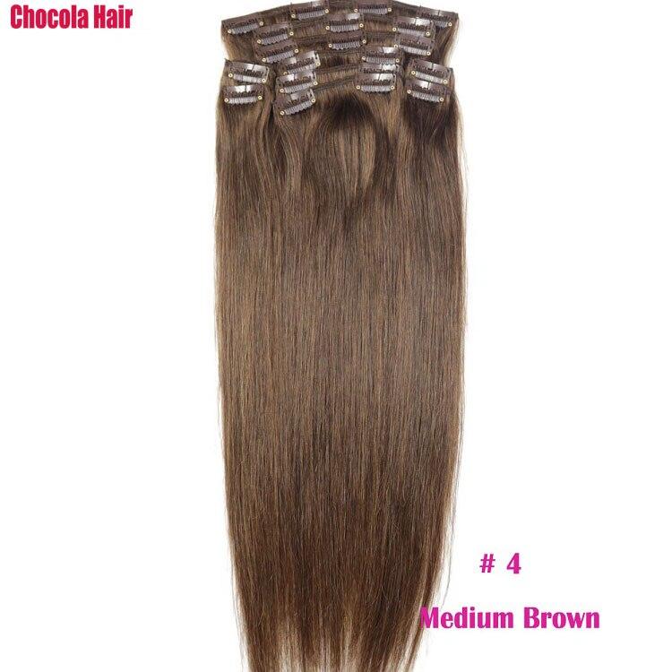 Chocola, бразильские волосы remy на всю голову, 10 шт. в наборе, 280 г, 16-28 дюймов, натуральные прямые человеческие волосы для наращивания на заколках - Цвет: #4